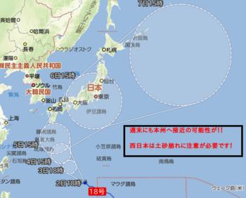 Yahoo!地図 2014-10-02 21-37-39.png